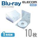 エレコム ディスクケース Blu-ray/DVD/CD対応 スリム 1枚収納 10枚セット クリア CCD-JSCS10CR
