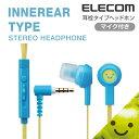エレコム スマートフォン用ステレオヘッドホンマイク EHP-CS3520MF1