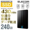 高速外付けポータブルSSD USB3.0対応 LimitEx リミテックス [240GB][最大430MB/s]:ESD-EB0240GBK[ELECOM(エレコム)]【税込2160円以上で送料無料】