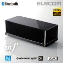 [ハイレゾ音源対応] オーディオスピーカー LDAC対応 USB接続&Bluetoothワイヤレス両対応 ブラック:LBT-SPHR01AVBK[ELECOM(エレコム)]【税込2160円以上で送料無料】