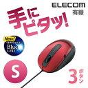 エレコム マウス 3ボタン BlueLEDマウス 有線 レッド Sサイズ M-BL16UBRD