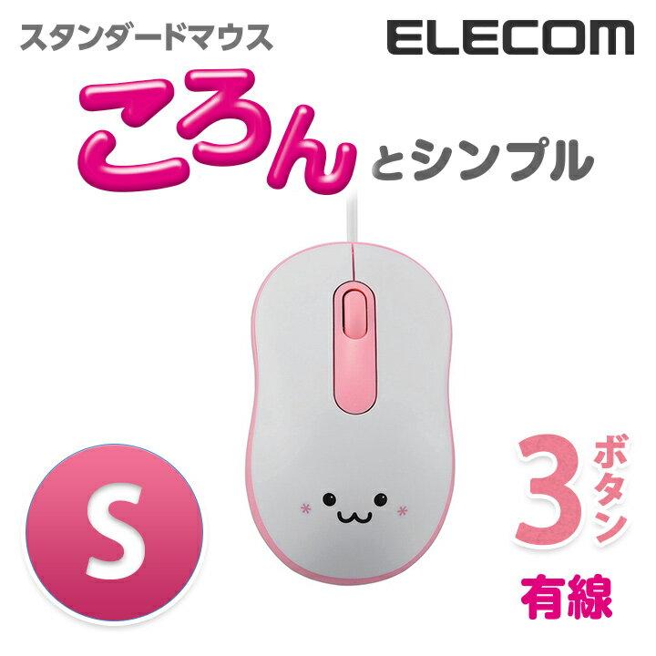 エレコム シンプルフォルム 光学式 USBマウス...の商品画像