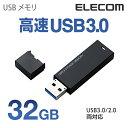 エレコム シンプルUSB3.0メモリ32GB MF-MSU3A32GBK