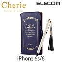 [アウトレット]iPhone6s iPhone6 ケース ソフトレザー 手帳型ケース タッチペン付:PM-A15PLFTGBU[ELECOM(エレコム)]