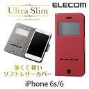 [アウトレット]iPhone6s iPhone6 ケース ソフトレザーカバー 手帳型ケース 窓付き:PM-A15PLFWTRD[ELECOM(エレコム)]