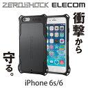 エレコム iPhone6s iPhone6 ケース 衝撃吸収...