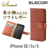 [アウトレット]iPhoneSE iPhone5s iPhone5 ケース ソフトレザー/ベルトスナップ:PS-A12PLFDBR[ELECOM(エレコム)]