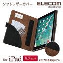 iPad 第5世代 (2017年発売モデル) 9.7インチ ケース ツートンソフトレザーカバー ブラック×ダークブラウン:TB-A179PLFDTBK[ELECOM(エレコム)]【税込2160円以上で送料無料】