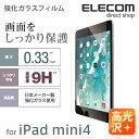 エレコム iPad mini 2019年モデル iPad m...