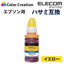 カラークリエーション エプソン HSM-Y互換 インクボトル イエロー CT-EHSMY
