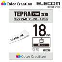 カラークリエーション テプラPRO互換 テープカートリッジ 18mm 黒インク ホワイト CTC-KSS18K