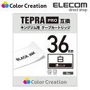 カラークリエーション テプラPRO互換 テープカートリッジ 36mm 黒インク ホワイト CTC-KSS36K