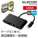 エレコム USB Type-C接続ドッキングステーション HDMI対応モデル Power Delivery対応 ブラック DST-C02BK