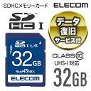 エレコム SDカード データ復旧サービス付き SDHCカード (UHS-I U1) 32GB MF-FS032GU11R