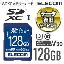 еиеье│ер SDелб╝е╔ е╟б╝е┐╔№╡ье╡б╝е╙е╣╔╒дн SDXCелб╝е╔ (UHS-I U3 V30) 128GB MF-FS128GU13V3R