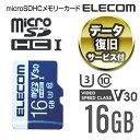 エレコム microSDカード データ復旧サービス付き microSDHCカード (UHS-I U3 V30) 16GB MF-MS016GU13V3R