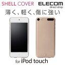 エレコム iPod touch ケース 極みシェルカバー クリア 第6世代対応 AVA-T17PVKCR