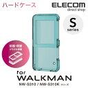 エレコム WALKMAN S310 カバー ハードケース ブルー AVS-S17PCBU