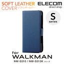エレコム WALKMAN (NW-S310 NW-S310Kシリーズ) ケース 手帳型 ウルトラスリムソフトレザーカバー 薄型 ブルー AVS-S17PLFUBU