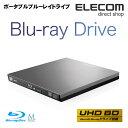 エレコム UHD BD搭載 ポータブルUltra HD Blu-ray ブルーレイドライブ グレー LBD-PVA6U3VGY