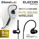 エレコム Bluetoothワイヤレスステレオイヤホン マイク付き 連続再生8時間 ブラック LBT-C/HPC50MPBK