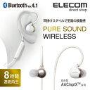 エレコム Bluetoothワイヤレスステレオイヤホン マイ...