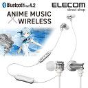 еиеье│ер е▐едеп╔╒дн ╧в┬│║╞└╕6╗■┤╓ Bluetoothеяедефеье╣едефе█еєе▐едеп ╗╬╧║└╡╜бе╟е╢едеє еве╦е╜еє╕■д▒е┴ехб╝е╦еєе░ ─╠╧├┬╨▒■ Bluetooth4.2 е╖еые╨б╝ LBT-SL100MPSV