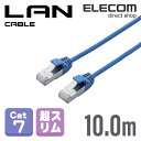 エレコム LANケーブル カテゴリー7対応 スリムケーブル 10.0m ブルー LD-TWSS BU10