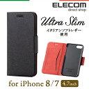 エレコム iPhone8 ケース Ultra Slim 手帳...