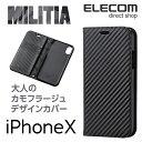 エレコム iPhoneXS iPhoneX ケース MILI...