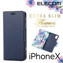 エレコム iPhoneX ケース Ultra Slim Fl...