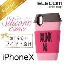 エレコム iPhoneX ケース Cherie カップデザイ...