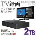 エレコム 外付けHDD 2TB 番組録画向けハードディスク ブラック ELD-ETV020UBK