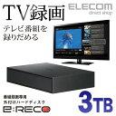 エレコム 外付けHDD 3TB 番組録画...
