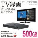 エレコム 外付けHDD 500GB 番組録画向けポータブルハードディスク ブラック ELP-ETV005UBK