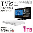 エレコム 外付けHDD 1TB 番組録画向けポータブルハードディスク ホワイト ELP-ETV010UWH