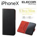エレコム iPhoneX ケース UltraSlim 手帳型...
