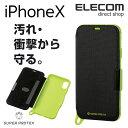 エレコム iPhoneX ケース SUPER PROTEX ...