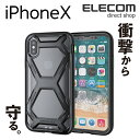 エレコム iPhoneXS iPhone...