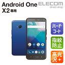 エレコム Android One X2 液晶保護フィルム 防指紋 高光沢 PY-AOX2FLFG
