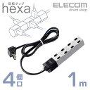 エレコム 電源タップ 回転タップ hexa コンセントタップ 4個口 1.0m ホワイト T-HX7