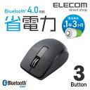 エレコム ワイヤレスマウス Bluetooth 4.0 省電力 BlueLED ワイヤレス マウス 3ボタン ブルートゥース Mサイズ ブラック M-BT19BBBK