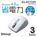 エレコム ワイヤレスマウス Bluetooth 4.0 省電力 BlueLED ワイヤレス マウス 3ボタン ブルートゥース Mサイズ ホワイト M-BT19BBWH