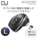 エレコム マウス ハードウェアマクロ搭載 2台切替 Bluetooth4.0+無線2.4GHz Lサイズ ブラック M-DC01MBBK