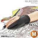 エレコム 2本指グローブ タブレット ペンタブレット用 誤操作防止 ブラック Mサイズ TB-GV2M