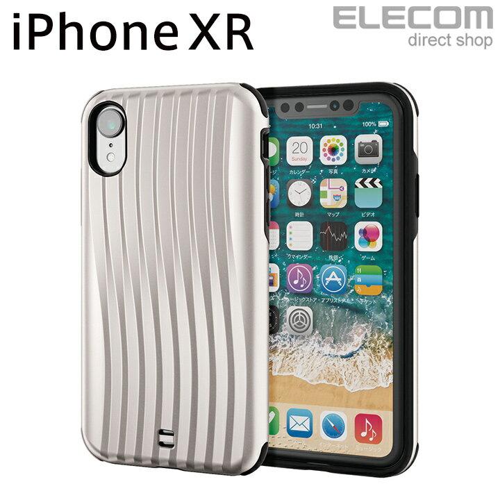 エレコム iPhone XR ケース 耐衝撃 TRONCO シルバー PM-A18CHCCSV