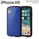 エレコム iPhone XR ケース 耐衝撃 衝撃吸収 TOUGH SLIM LITE クリアブルー PM-A18CTSLCBU