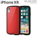 エレコム iPhone XR ケース 耐衝撃 衝撃吸収 TOUGH SLIM LITE クリアレッド PM-A18CTSLCRD