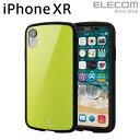 エレコム iPhone XR ケース 耐衝撃 衝撃吸収 TOUGH SLIM LITE ライムグリーン PM-A18CTSLGN