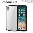 エレコム iPhone XR ケース 耐衝撃 衝撃吸収 TOUGH SLIM LITE ホワイト PM-A18CTSLWH